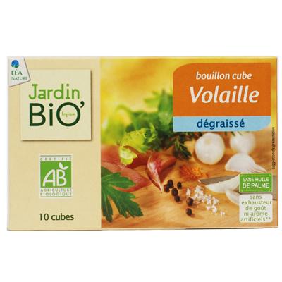 JardinBio madala rasvasisaldusega linnuliha puljongikuubikud 8x10g