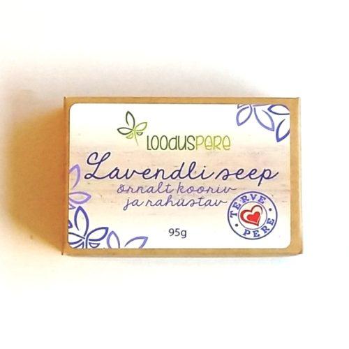Лавандовое мыло Looduspere