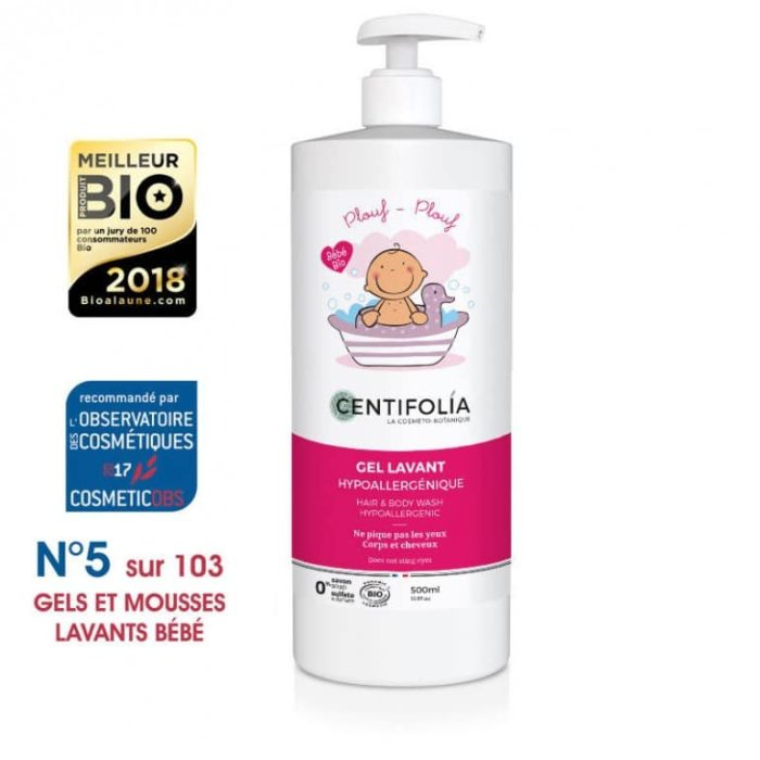 Шампунь и средство для мытья младенцев Centifolia 500ml
